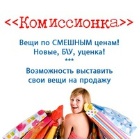 АленаИзмаилова