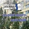 Hybrid Club DV