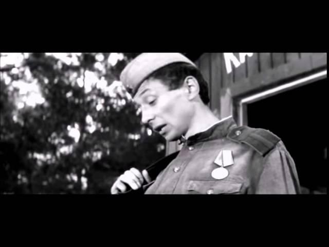 Туман Песня из фильма Хроника пикирующего бомбардировщика