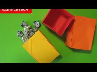 Простые поделки из бумаги:коробочка для подарка упаковка  оригами Easy origami boxПоделки с детьми!