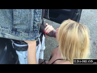 ♉ ELISA-DREAMS - SexWife жена развлекается с негром в тачке на открытом воздухе