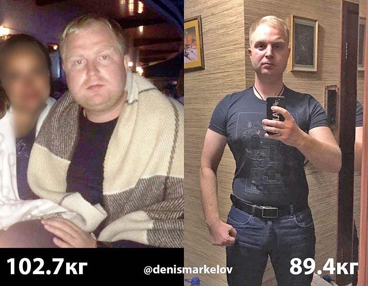Денис маркелов похудел сам
