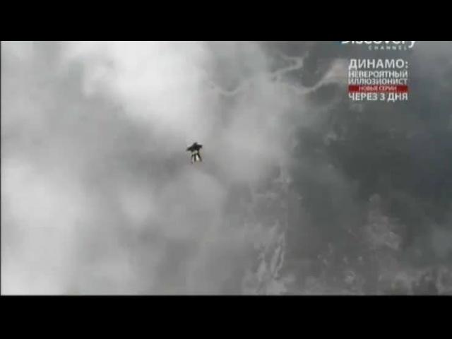 Discovery В поисках суперлюдей Серия 4 Скорость