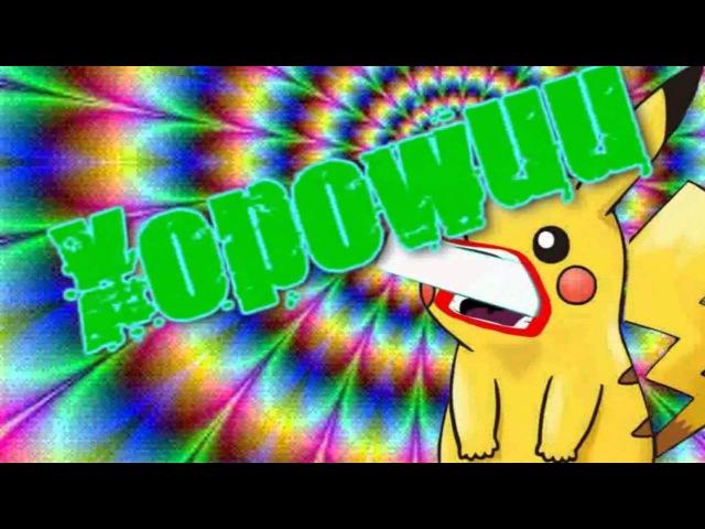 Dubstep intro by Xopowuu DDD