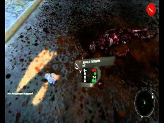 Отрывок из Dead Island