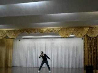 My Dance perfomance