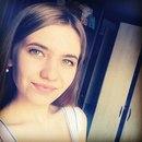 Личный фотоальбом Ирины Степановой
