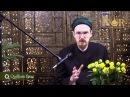 Взгляд салафов на ахлюль-хадис┇ Шейх Абдуль-Хаким Мурад┇ vk comnur islam09