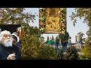 Архим Иоанн Крестьянкин Чудотворная Псково Печерская икона Божией Матери Умиление