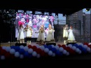 Одинцово 9 мая 2015 Русская гармошка Г. Банюлис Л. Весельская