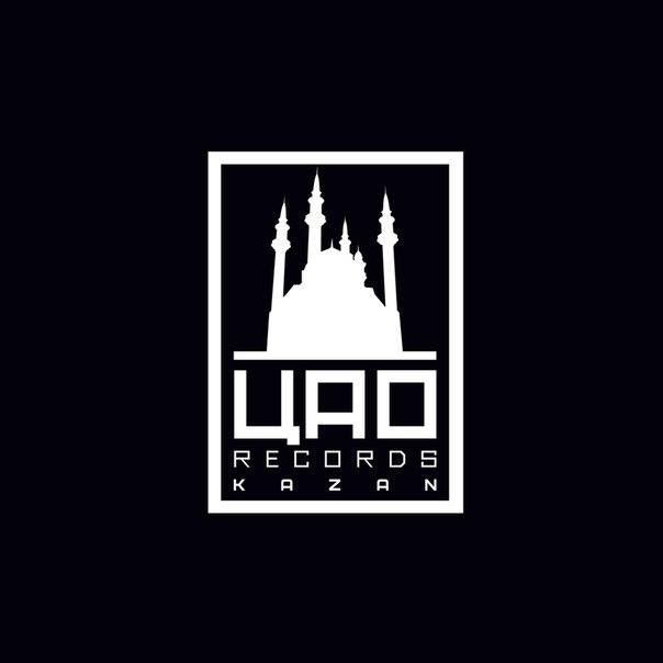 картинки с логотипом цао рекордс киев начал военную
