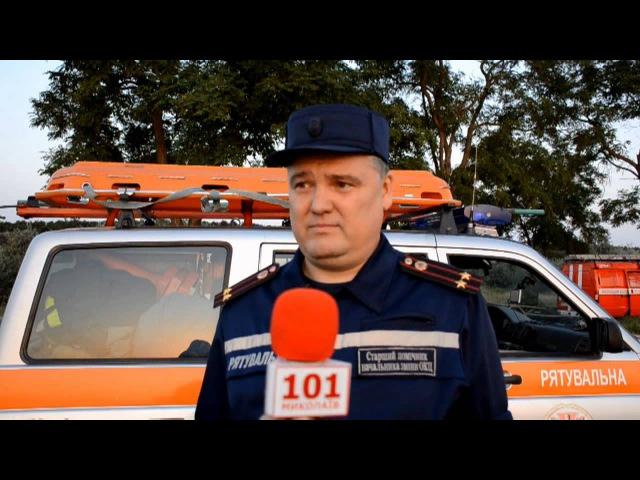 Миколаївські рятувальники б'ють на сполох ситуація із загибеллю людей на воді вкрай тривожна