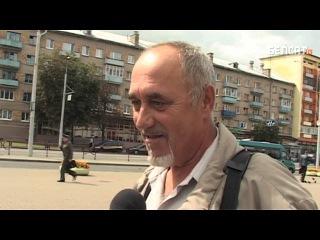 Колькі засталося Лукашэнку? / Сколько осталось Лукашенко?
