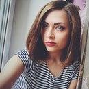 Фотоальбом Алёны Медведевой