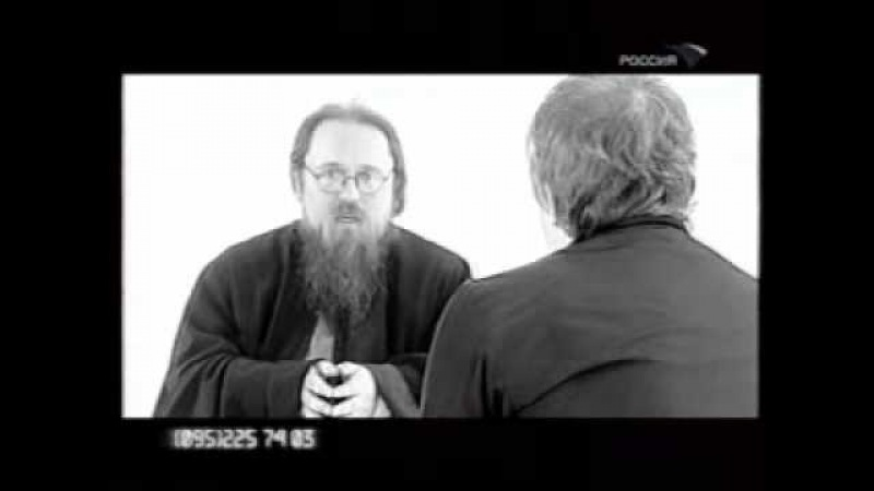 О романе Мастер и Маргарита. Андрей Кураев.