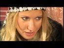 Блондинка в шоколаде серия 10