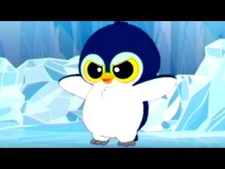 ЮХУ И ЕГО ДРУЗЬЯ -Куки - пингвин Антарктиды, 39 серия.
