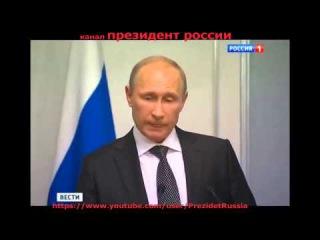 Путин предложил план урегулирования кризиса на Украине