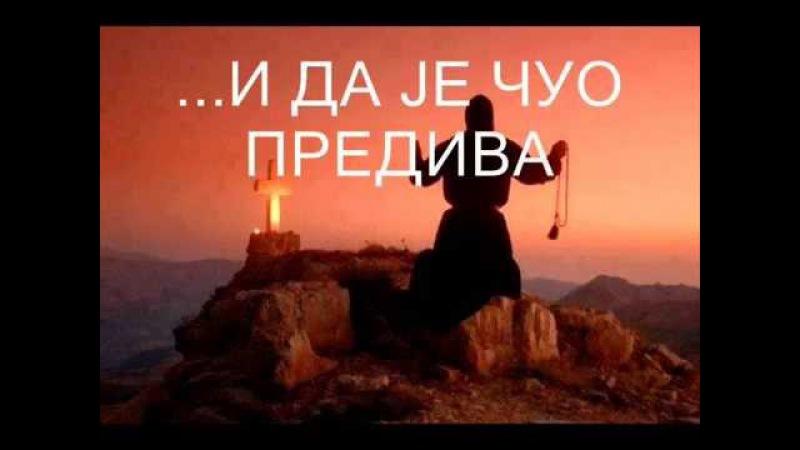 Anđelsko pojanje snimljeno na vrhu Atosa