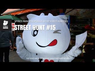 Street Hunt #15 - The 1st Annual Street Hunters Meeting in London, UK!