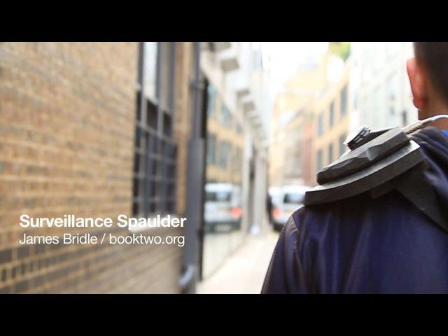 Surveillance Spaulder