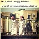 Фотоальбом Сюзанны Геворкян