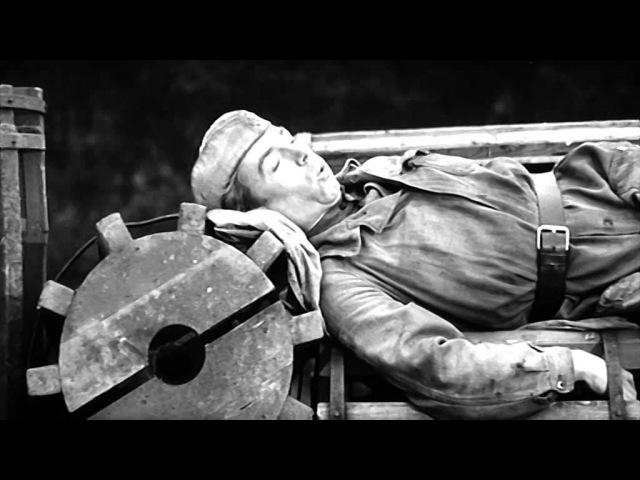 Туман Хроника пикирующего бомбардировщика 1967 г