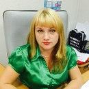 Фотоальбом человека Ольги Коноваловой