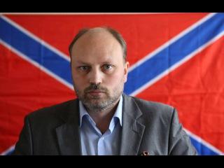Владимир Рогов: Отставка Наливайченко  это первый шаг в долгой комбинации (часть 1)