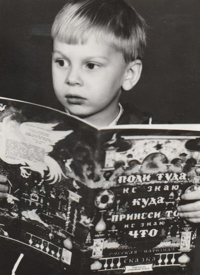 Иван Чонкин
