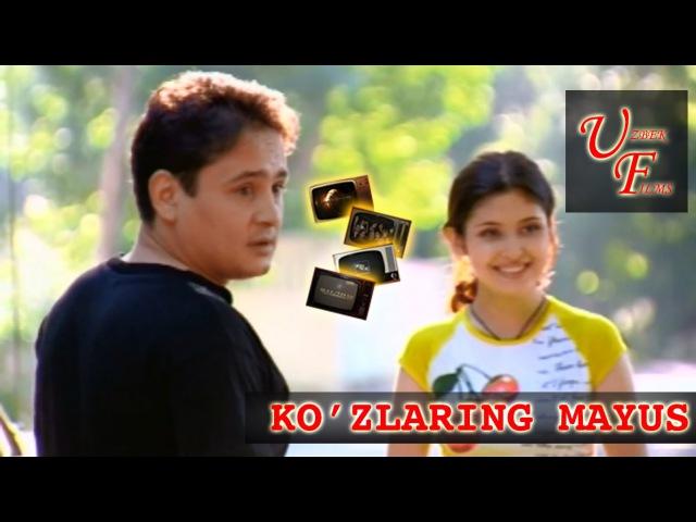 Kozlaring mayus (uzbek film) | Кузларинг маюс (узбекфильм)