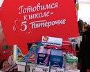 Славентий Зумзумов фотография #8