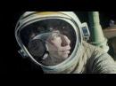 «Гравитация» (2013): Трейлер (дублированный)