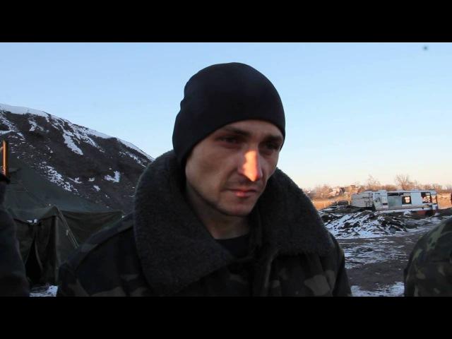 Разговор с Украинским Военнопленными - Дебальцево