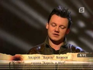 """""""Культурный слой"""" История клуба TaMtAm, 5 канал"""