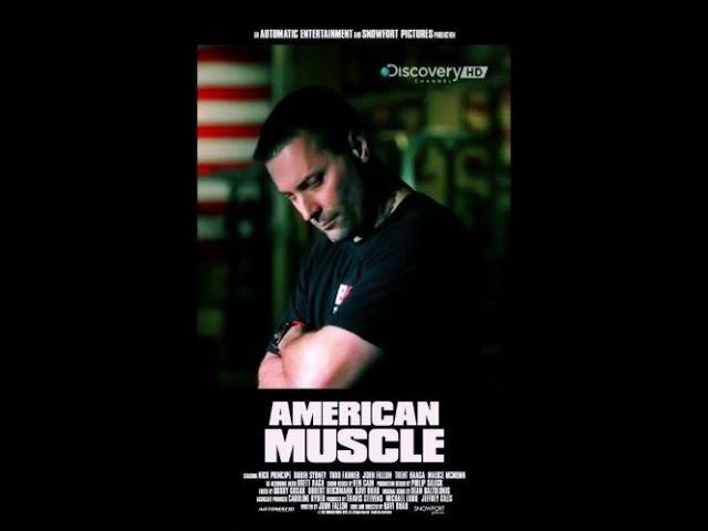 Discovery Стальные мышцы American Muscle 2014 7 Серия