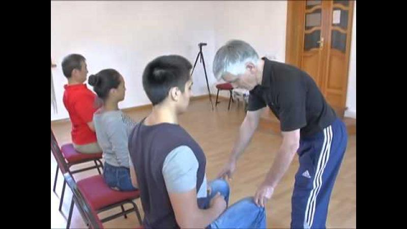 Гимнастика Айкуне Упражнение 5