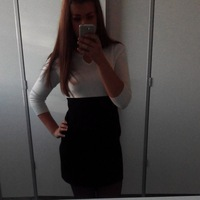 Алина Гавриленко