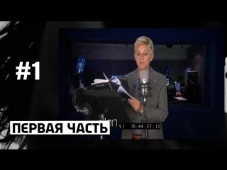 10 пикантных фактов про 50 ОТТЕНКОВ СЕРОГО