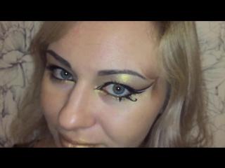 Еееегипетская сила by Ксения Саватеева )) #египетский макияж #caseymakeup