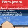СИНАГОГИ МИРА - Центральная синагога Перми