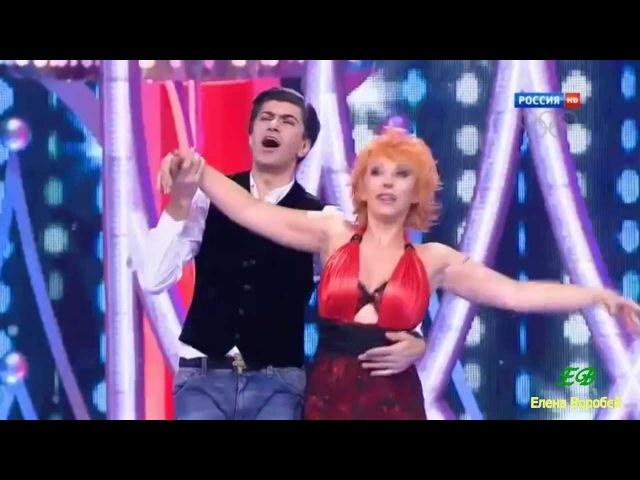 Николай Цискаридзе и Елена Воробей Новогодний Голубой огонек 2014