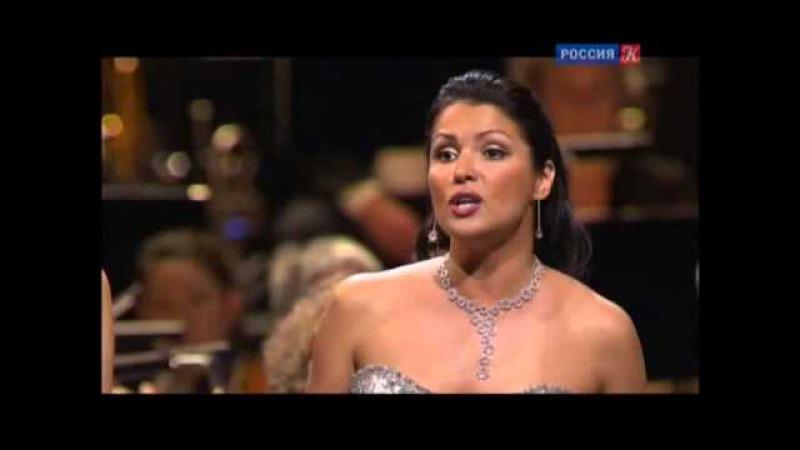 Гала концерт Anna Netrebko Elina Garanca Ramon Vargas Ludovic Tezier