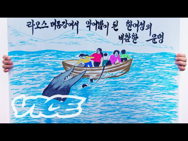 Escaping From a North Korean Concentration Camp: VICE Meets Kim Hye-sook