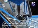 Минизавод по производству бетона MBZ 2