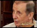 Михаил Веллер. В гостях у Дмитрия Гордона. 2/2 (2010)