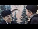 В Крыму не всегда лето - Фрагмент (1987)
