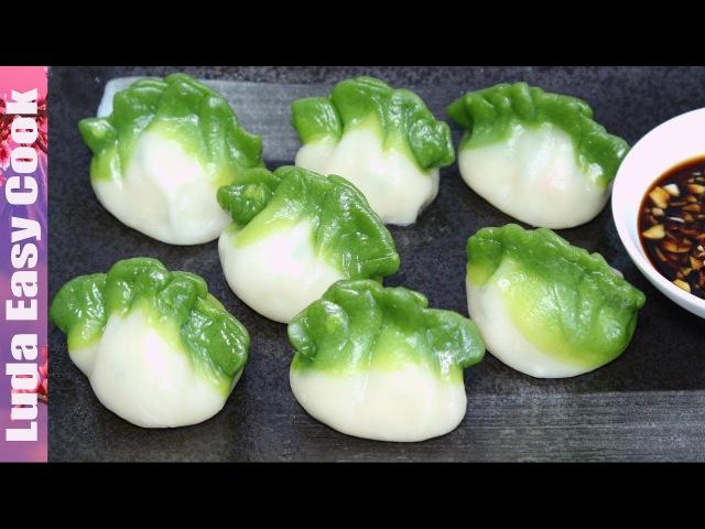 Вкусные ЦВЕТНЫЕ ПЕЛЬМЕНИ рецепт Китайские ПЕЛЬМЕНИ на пару Люда Изи Кук китайская кухня рецепты