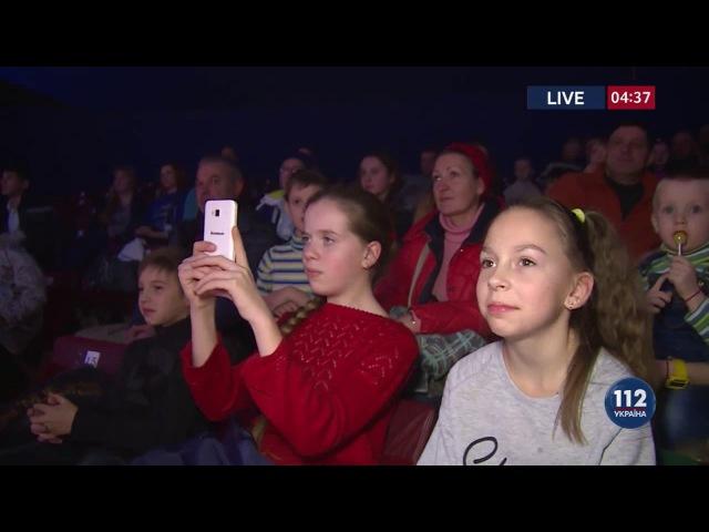 Канал 112 Гала концерт III го Фестивалю дитячих і молодіжних цирк ...