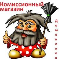 Севостьянов Кирилл